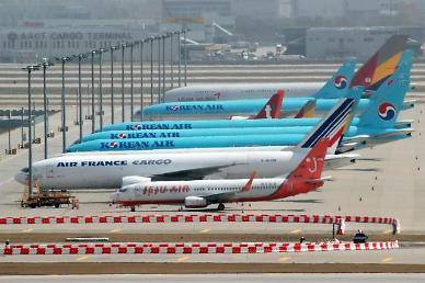 40조 기안기금 이달 가동…항공·해운·조선 우선 투입