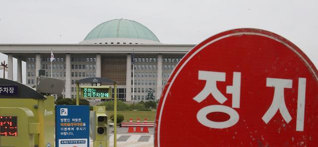 20대 국회 '마지막 본회의' 불투명...경제법안 자동폐기 위기
