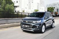 韓国GM「シボレー・トラックス」、1四半期の米小型SUV市場で1位の快挙