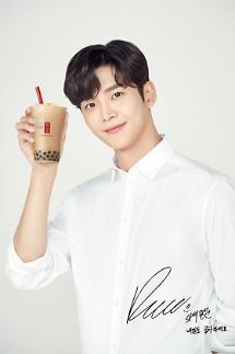 奶茶文化风靡韩国 贡茶去年销售额超13亿元