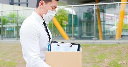 新冠疫情席卷全球 多家海外优秀企业加入裁员大军