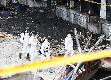 이천 화재사고 시공사 전국 건설현장까지 특별점검 받는다