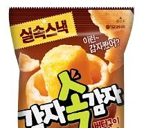 Orion cho ra mắt snack mới