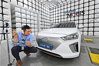Hyundai Mobis develops new sound warning system for electric vehicles