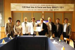 .明知医院与中国开域集团展开AI及大数据领域合作.