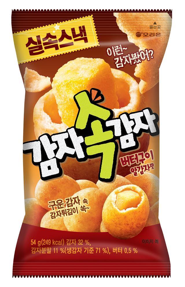 """好丽友在韩推出新零食产品""""土豆夹土豆"""""""