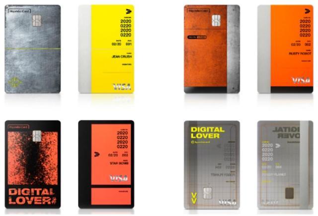 """디지털 전략 속도내는 현대카드…정태영 디지털 전환에 """"사활"""""""