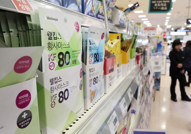 韩卫生当局:夏季佩戴KF80等级别口罩即可预防新冠病毒
