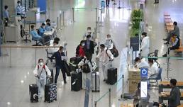 .韩国加强对自科入境者的检疫警示当地感染风险.