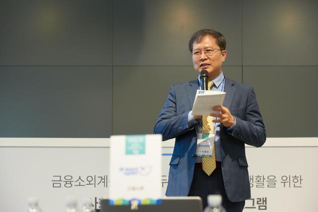 """[아주초대석] 이종익 한국사회투자 대표 """"임팩트 투자 재무적·사회적 가치 동시 창출 가능"""""""