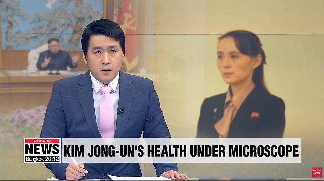 아리랑TV '코로나19', '김정은 건강이상설' 뉴스에 조회수 1억 돌파