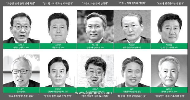 """[文정부 출범 3년]<上>""""코로나 대응 잘했지만…경제·외교 실질성과 없었다"""""""