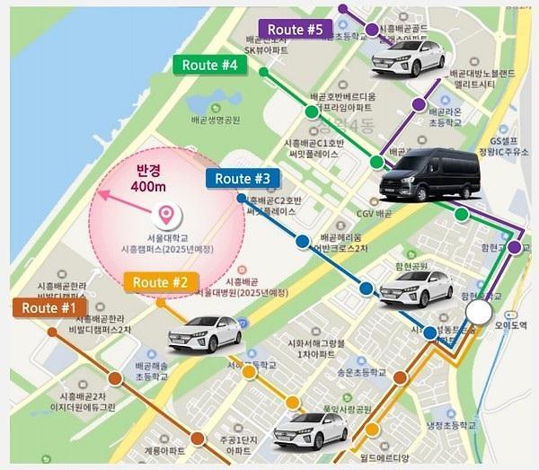 LG유플러스-서울대학교-오토모스, '자율주행 모빌리티 서비스 시범사업' 본격 착수