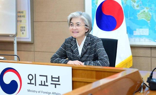 [코로나19] 강경화, 다자공관장 화상회의…WHO 등과 협력 강화 논의