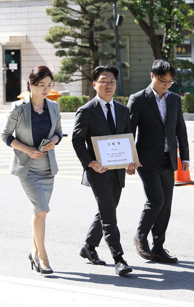 """양정숙, 시민당·KBS 맞고소...""""개인정보 유출 의혹"""""""