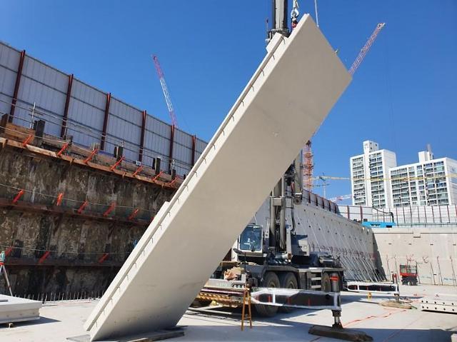GS건설, 지하 외벽 프리캐스트 콘크리트 공법 확대 적용 성공
