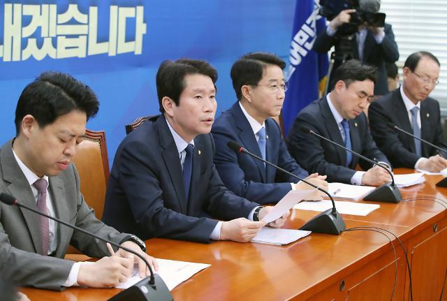 """이인영 """"새 여야 원내지도부, 20대 국회 마지막 법안처리 전력 다해주길"""""""