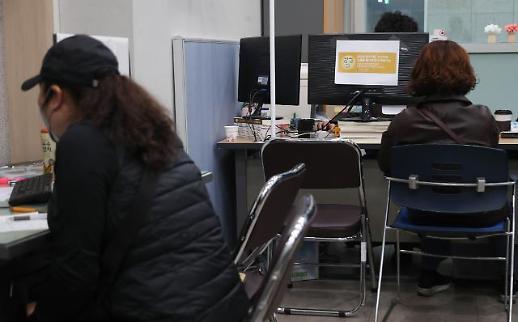 韩国4月银行中小企业贷款环比增8.4万亿韩元 创近五年新高