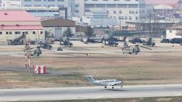 .特朗普狮子大开口 要求韩国支付13亿美元防卫费.