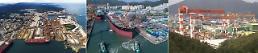 .全球船舶订单量4月环比增28% 接单量中国居首韩国第二.