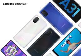 .三星Galaxy A31和A51今日在韩上市.