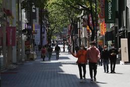 .外国游客不来了!明洞流动人口锐减近4成.