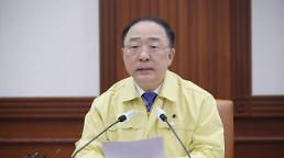 .韩财长:政府将为无就业险者发补助.