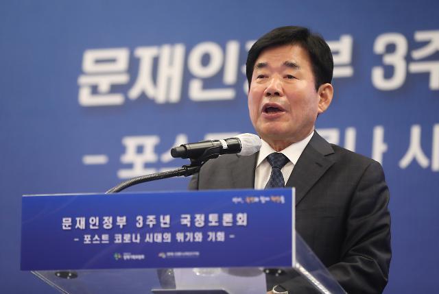 [Post Corona, First Korea!] K-유니콘 기업 키울 모험자본 활성화해야