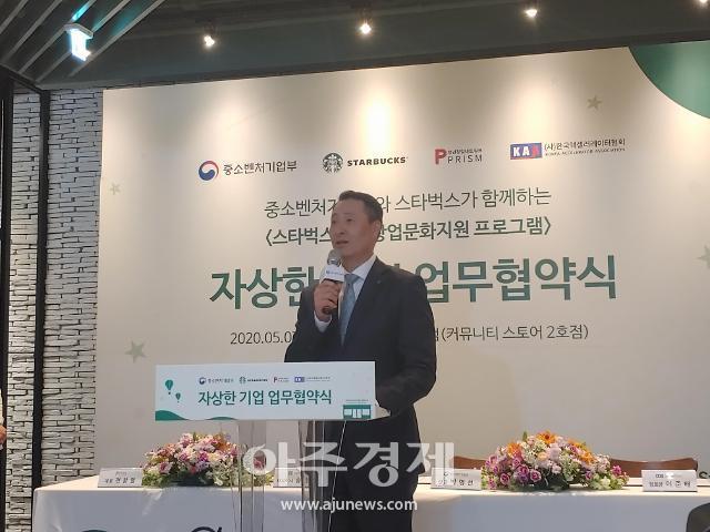"""스타벅스도 청년 창업 지원…""""대학가 10곳 창업카페 만든다"""""""