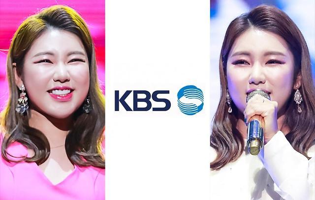 송가인 소속사, SBS아닌 KBS와 손잡고 대국민 트롯 오디션 '트롯전국체전' 제작 확정
