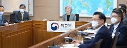 .韩拟建公共卫生群主导国际抗疫.
