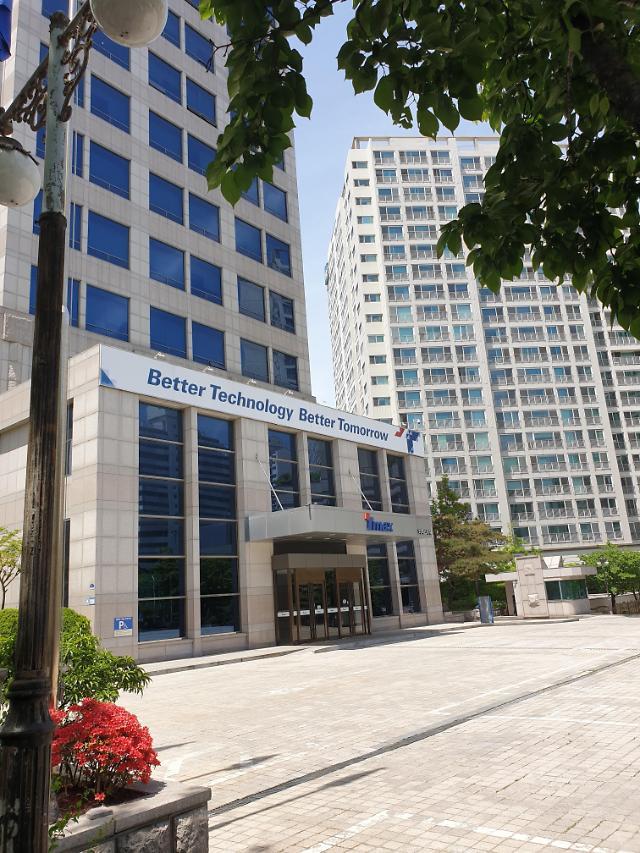 용인 66·67번 환자 근무지인 분당 티맥스소프트... 제1 R&D 센터 폐쇄