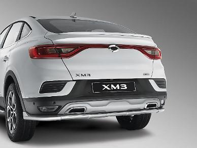 르노삼성, XM3 전용 액세서리 판매 이벤트…4월 소형 SUV 1위 기념