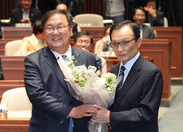 """김태년 文 대통령과 통화…""""어려운 시기 국회 힘 모아 달라"""""""