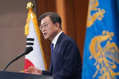 President Moon urges S. Korea to brace for second wave of COVID-19 epidemic