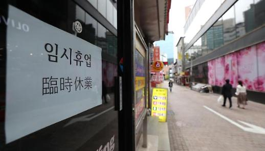 调查:韩纤维制品业及住宿餐饮业因新冠疫情受损严重