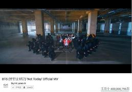 .防弹少年团《Not Today》MV优兔播放量破4亿.