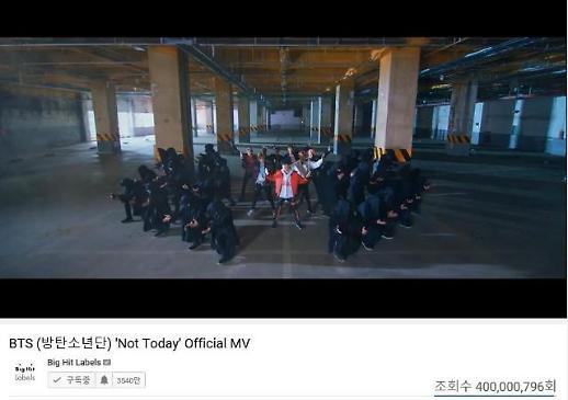 防弹少年团《Not Today》MV优兔播放量破4亿