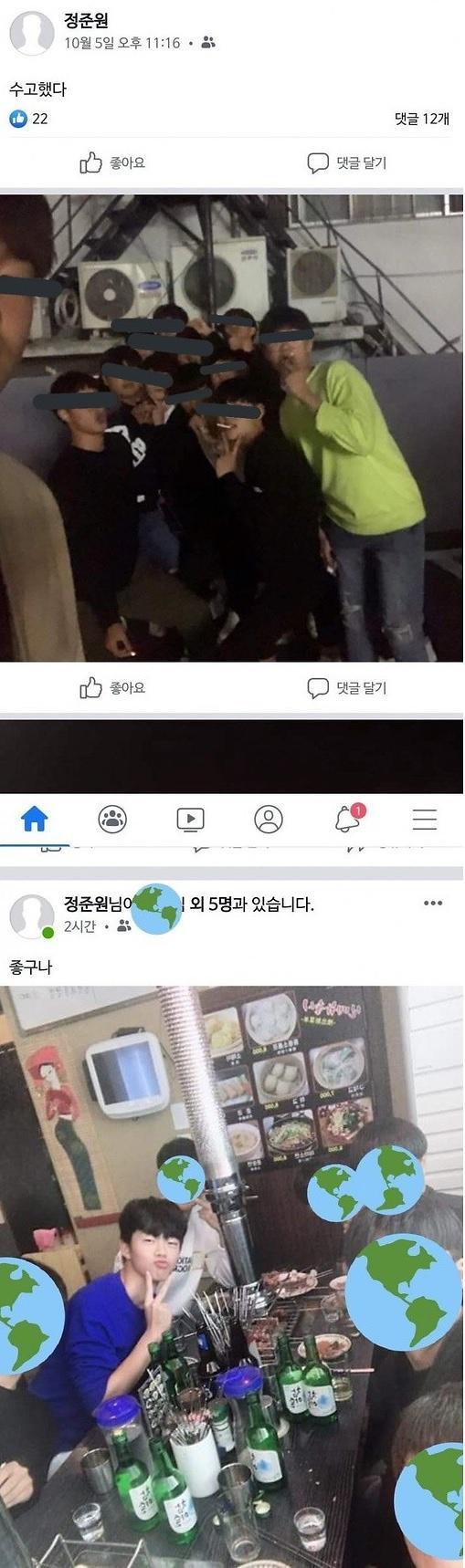 부부의 세계 정준원, 17살 미성년자가 술담배를?···소속사 사과(전문)