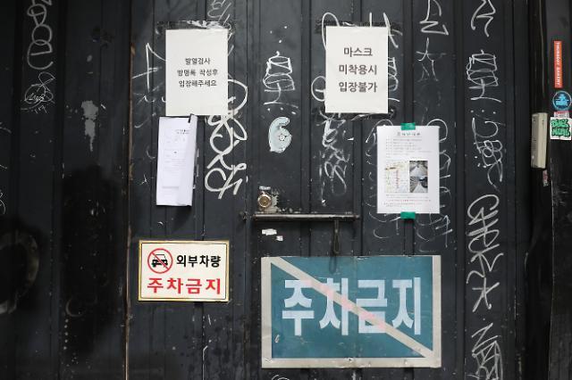 이태원 클럽發 코로나19 전국으로 확산…우려가 현실로