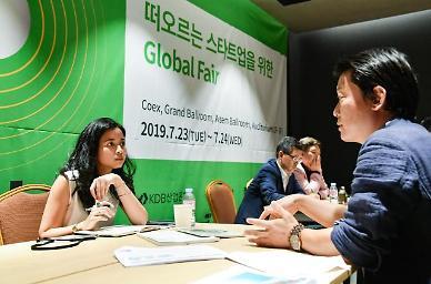 무협·산은, 글로벌 스타트업 박람회 '넥스트라이즈 2020 서울' 개최