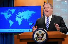.美国务院表态支持半岛南北合作 有意重启朝美对话.
