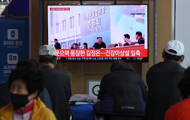 """""""김정은 사망설 北 가짜뉴스, 한반도 안보 위협한다""""…왜?"""