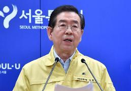 .首尔市长:已与访问梨泰院夜店28名外国人取得联系.