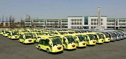 .朝鲜量产电动观光车 或意在发展旅游创汇.