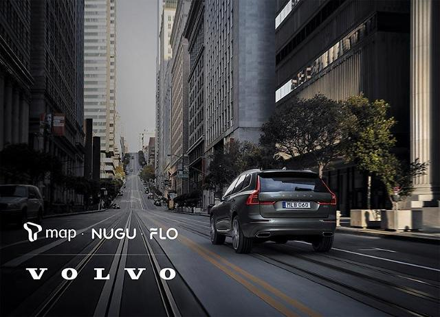 Volvo agrees to use SK Telecoms integrated in-vehicle infotainment service