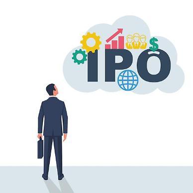 """[아주 쉬운 뉴스 Q&A] """"하반기 IPO 준비하세요""""··· 공모주 투자법 아시나요?"""