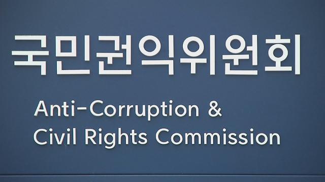 第19届釜山国际反贪污大会宣布延期六个月