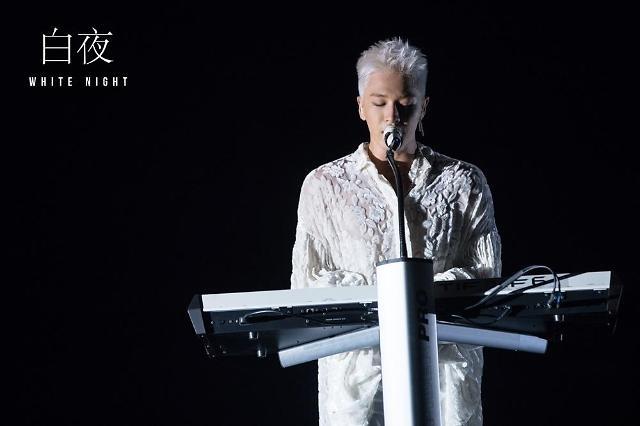BIGBANG太阳首推个人纪录片 本月18日起优兔上线