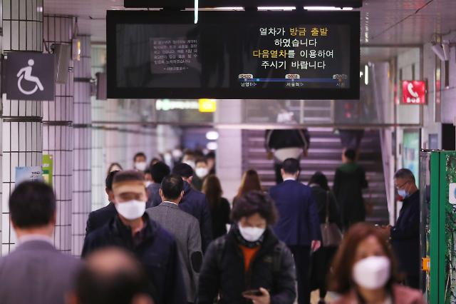 ​Seoul issues binding order for rush hour subway passengers to wear masks